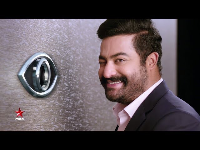 Bigg Boss Show – Promo – 16th July 2017 | NTR, Maa TV | Bigg Boss Telugu