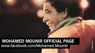 تحميل اغاني مجانا محمد منير - نوبيات 1.