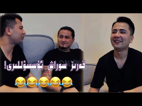 قەرىز شوراش ئۇسسۇللىرى | Qeriz Sorash Ussulliri | Uyghur 2021