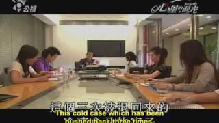 Starlit 心星的淚光ep.6 (Eng. Subs) Part 1/5