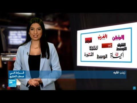 العرب اليوم - شاهد:نظام إلكتروني لمكافحة الغش الدوائي في السعودية