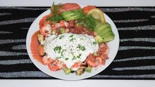 Закуска Из рыбы,  Морепродуктов и Авокадо!! ВКУСНО 😋!! На Праздник!