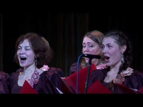Концерт Ступинской филармонии 06.10.2015   1-е отделение(The Stupinsky Philharmonic concert )