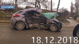 Подборка аварий и дорожных происшествий за 18.12.2018 (ДТП, Аварии, ЧП, Traffic Accident)
