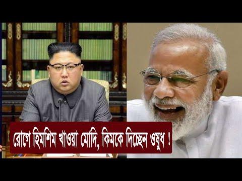 , title : 'করোনায় ব্যর্থ তিন দেশ ! | Covid Update | Somoy TV'
