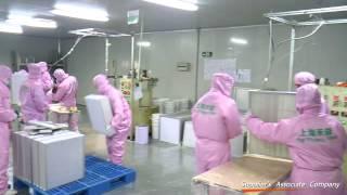 hepa filter production process