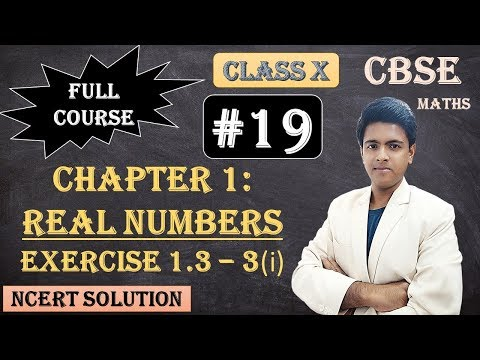 CBSE Full Course | 1 - Real Numbers | Exercise 1.3 : 3) Prove that the following are irrationals: i) 1/√2