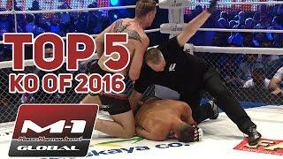 Лучшие нокауты M-1 Global 2016! Top M-1 Global KO of 2016