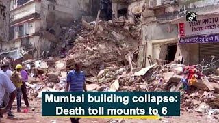 Mumbai building collapse: Death toll mounts to 6 - Download this Video in MP3, M4A, WEBM, MP4, 3GP