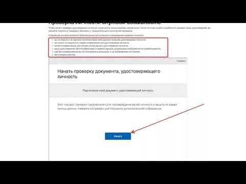 Рублевые бинарные опционы от 30 рублей без минимального порога