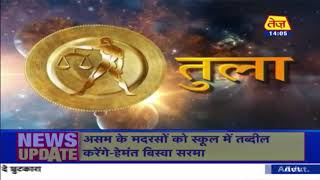 Kismat Connection | Shailendra Pandey | Daily Horoscope | October 14th 2020 | 2.00pm