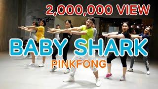 Baby Shark (Dance) เบบี้ชาร์ค   Animal Songs   PINKFONG