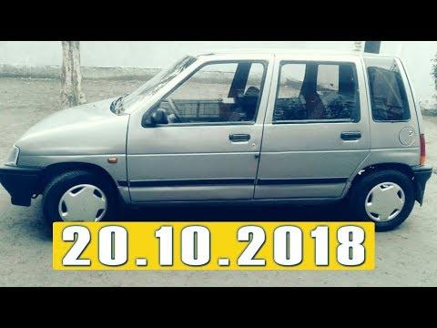 20-OKTYABR MASHINA NARXLARI 2018 (видео)
