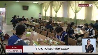 Школьники Алматы будут питаться по забытому советсткому стандарту
