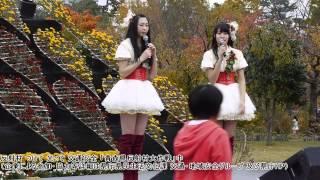 りんご娘/王林の本音にとき狼狽?!青森県弘前市ご当地アイドル
