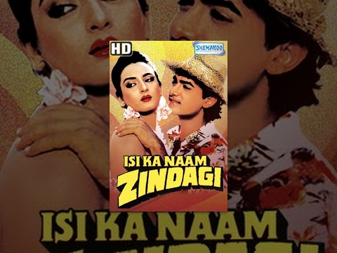 zindagi zinda dili ka naam essay Karaoke , bengali ,bhojpuri ,ghazal ,gujarati ,hindi karaoke ,kannada karaoke ,konkani ,marathi ,oriya ,punjabi karaoke ,tamil karaoke ,telugu ,malayalam.