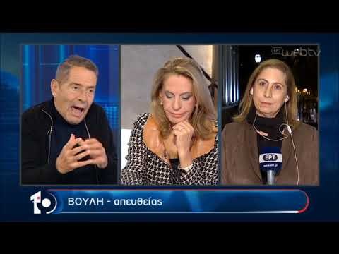 Η Μαριλίζα Ξενογιαννακοπούλου στο «10» | 27/11/2019 | ΕΡΤ
