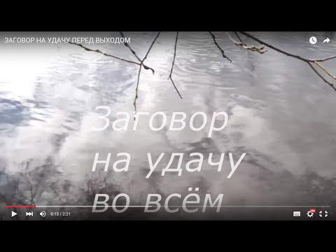 Трейлер к фильму гороскоп на удачу на русском