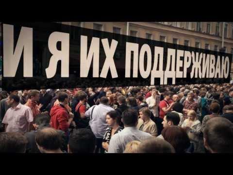 Russischer Google-Protest als YouTube-Hit [Video aus YouTube]