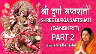 श्री दुर्गा सप्तशती I Shree Durga Saptshati Vol. 2 in Sanskrit ANURADHA PAUDWAL, Part 4,5,6,7,8,9,10 - Download this Video in MP3, M4A, WEBM, MP4, 3GP