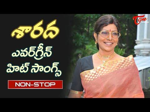 Urvasi Sarada Birthday Special | Telugu Evergreen hit Video Songs Jukebox | Old Telugu Songs
