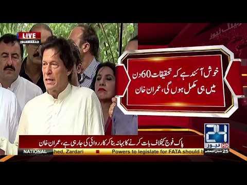PTI Chairman Imran Khan media talk