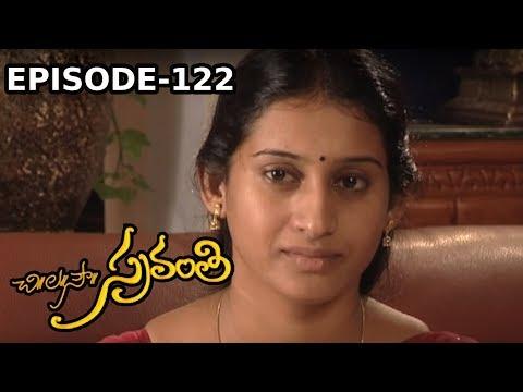 Chi. La. Sow. Sravanthi (చి॥ ల॥ సౌ॥ స్రవంతి) Daily Telugu Serial - Episode 122 | Mana Entertainments