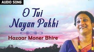 O Tui Nayan Pakhi | Indrani Sen Hit Bengali Song - YouTube