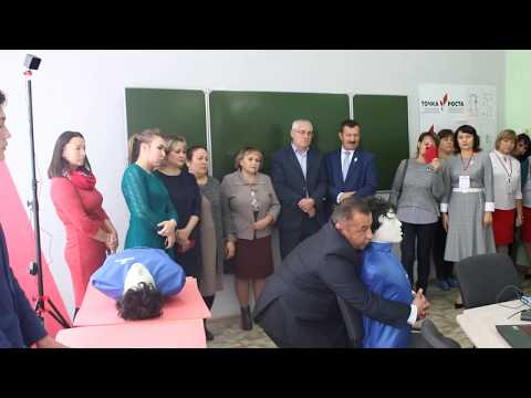 Мастер-класс по ОБЖ преподавателя-организатора Аюпова Р. Р с использованием нового оборудования