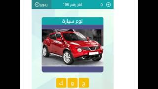 مشاهير واعلام من 8 حروف كلمات متقاطعه وصله 123vid