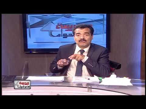 اقتصاد 3 ثانوي حلقة 3 أ احمد عبد المنعم 02-06-2019