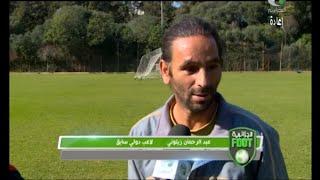 الجزائرية فووت...معاناة عبد الرحمان زيتوني