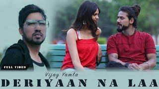 DERIYAAN NA LAA ( Full Video ) Vijay Yamla || New Punjabi Latest Song 2018 || LiveOm Entertainment