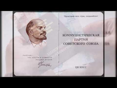 Кемеровчанке назначили доплату к пенсии в 160 тысяч рублей на основании партбилета от 1975 года