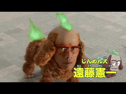 The New Yokai Watch Movie Looks Nuts