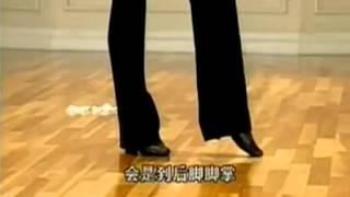 拉丁舞教学