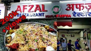 Afzal`s Famous Khepsa Rice (MAZGAON)   BOMBAY  