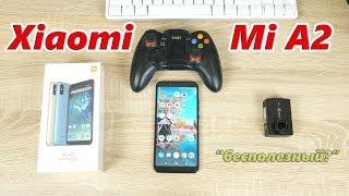 Опыт использования Xiaomi Mi A2!  КАК ТАК МОЖНО ОБЛОЖАТСЯ XIAOMI?