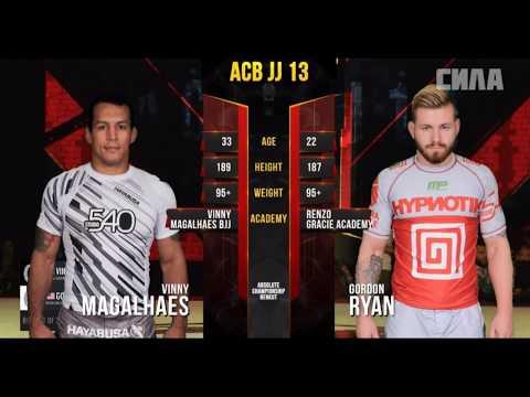 Gordon Ryan vs Vinny Magalhaes - ACB JJ 13