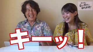 第3回「綾太朗の見たい聞きたい知り大使!」番組テーマソング作り