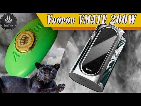 Voopoo VMate 200W