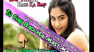 Dj abhi kashipur download free | toMP3 pro