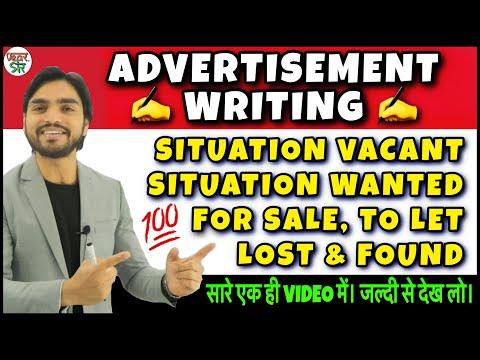Advertisement Writing | Advertisement Writing Format | Advertisement Writing Class 9/10/11/12