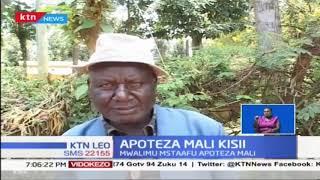 Watu wasiojulikana wateketeza mali ya mwalimu mstaafu Lawrence Momanyi katika Kaunti ya Kisii