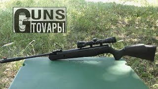 Пневматическая винтовка Crosman Express Hunter от компании CO2 - магазин оружия без разрешения - видео