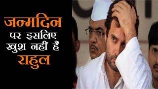 48 वर्षीय कांग्रेस के युवा अध्यक्ष राहुल गांधी के समक्ष क्या हैं बड़ी चुनौतियां