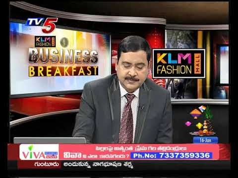 16th Jan 2019 TV5 News Business Breakfast