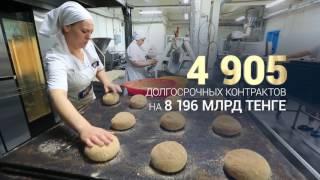 """О проделанной работе НПП РК """"Атамекен"""""""
