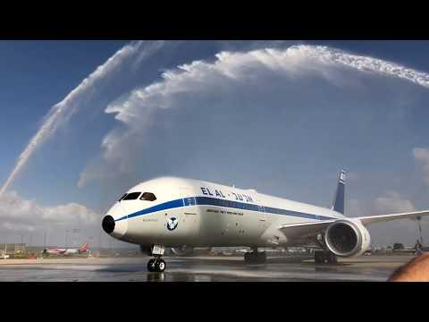 'רחובות' - מטוס הדרימליינר החדש של אל על
