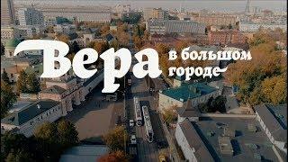 Анонс новой серии с отцом Павлом Островским // Дата выхода - 16 ноября в пятницу 16+